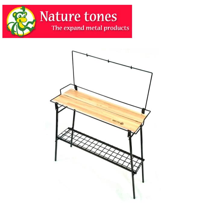 ネイチャートーンズ NATURE TONES キッチンテーブル THE FOLDING BAR COUNTER TABLE バーカウンターテーブル BT-DB