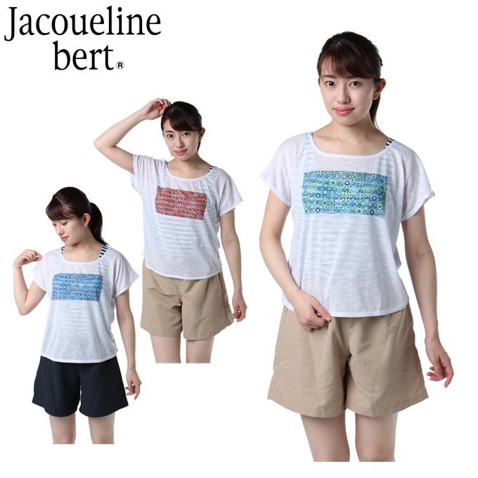ジャック リーヌ ベール Jacoueline bert タンキニ 水着セット レディース Tシャツ 4点SET 98082 18SS