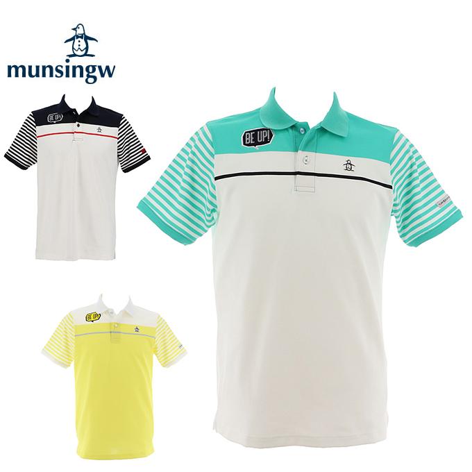 マンシング Munsingwear ゴルフウェア ポロシャツ 半袖 メンズ クーリング半袖シャツ MGMLJA04