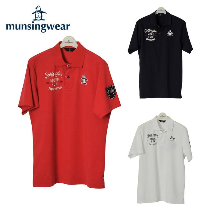 マンシング Munsingwear ゴルフウェア ポロシャツ 半袖 メンズ クーリング半袖シャツ MGMLJA08