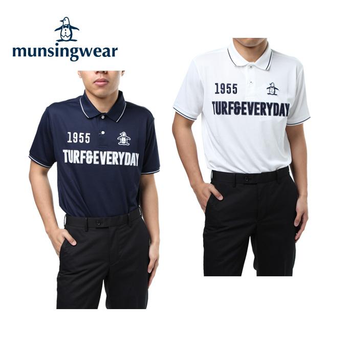 マンシング Munsingwear ゴルフウェア ポロシャツ 半袖 メンズ DCSクーリング MGMLJA32