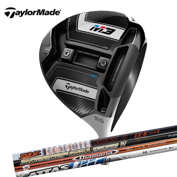 テーラーメイド TaylorMade ゴルフクラブ ドライバーカスタム メンズ M3 460 Driver