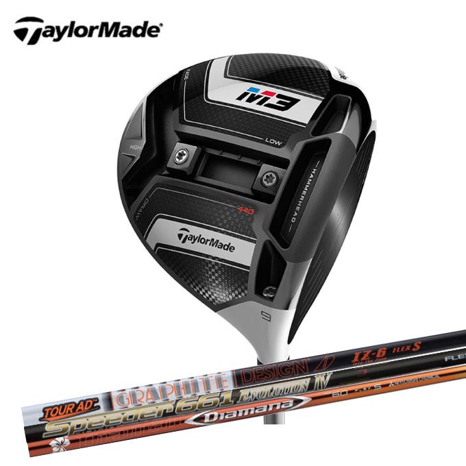 テーラーメイド ドライバー カスタムシャフト M3 440 DRIVER  TaylorMade ゴルフクラブ ドライバーカスタム メンズ