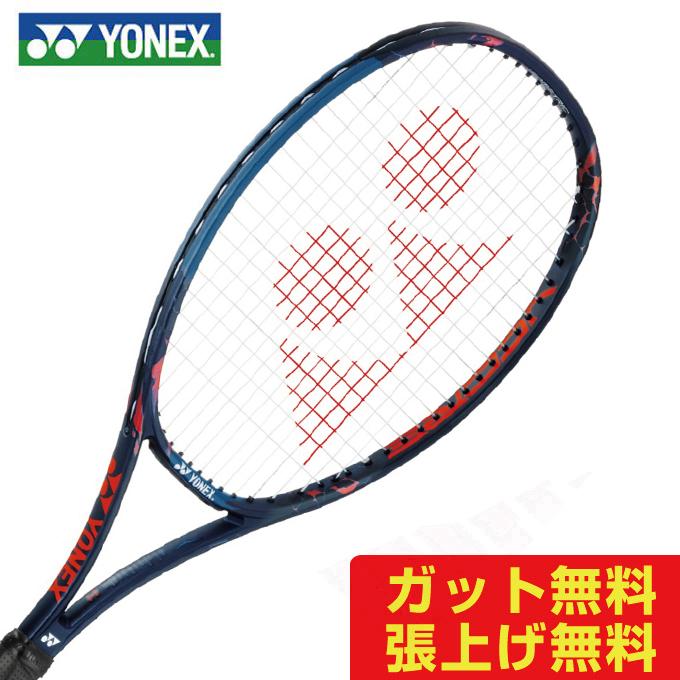 ヨネックス 硬式テニスラケット vコアプロ100 18VCP100 702 YONEX