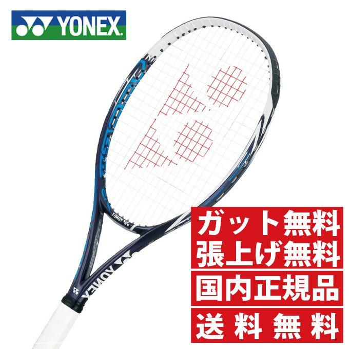 ヨネックス 硬式テニスラケット vコアsvスピード VCSVS 524 YONEX