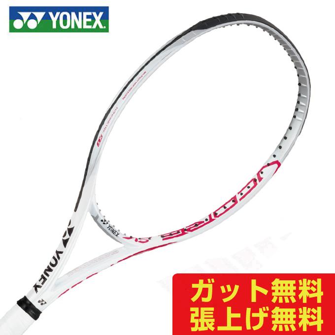 ヨネックス 硬式テニスラケット Vコア SV スピード VCSVS 562 YONEX