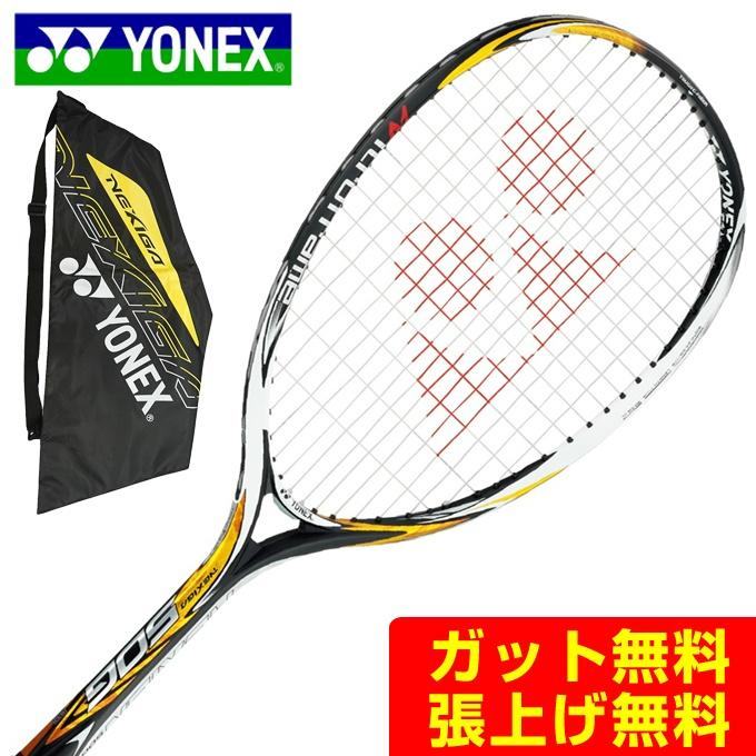 ヨネックス ソフトテニスラケット 後衛専用 ネクシーガ50G NEXIGA50G XG50G 402 YONEX メンズ レディース ジュニア