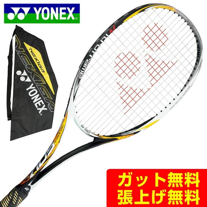 ヨネックス ソフトテニスラケット 前衛 ネクシーガ 50V NXG50V 402 YONEX
