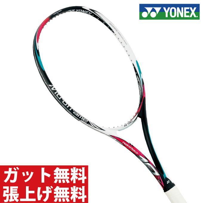 ヨネックス ソフトテニスラケット オールラウンド ネクシーガ 10 NXG10 407 YONEX
