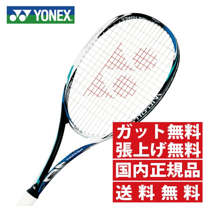 ヨネックス ソフトテニスラケット オールラウンド ネクシーガ10 NXG10 489 YONEX