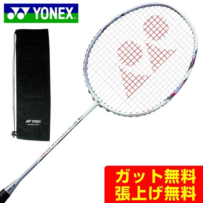 ヨネックス バドミントンラケット アストロクス66 AX66 YONEX AX66 354 YONEX 354 レディース, 中頸城郡:7b6628da --- officewill.xsrv.jp