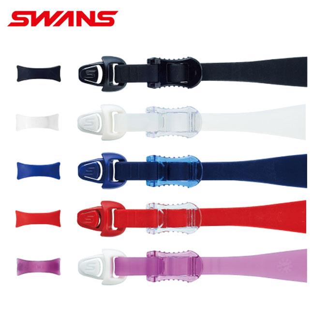 """スワンズ SWANS 競泳 スイム度付きゴーグルパーツ """"度付きレンズFCL-45""""専用パーツセット PS-45"""