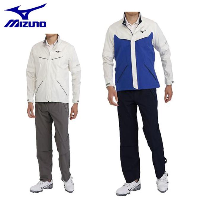 ミズノ ゴルフ レインウェア上下セット メンズ ネクスライトレインスーツ2 52MG8A01 MIZUNO
