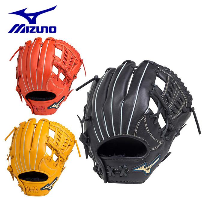 ミズノ 野球 一般軟式グラブ 内野手用 メンズ レディース 軟式用セレクトナインAXI 内野手向け サイズ9 1AJGR18703 MIZUNO