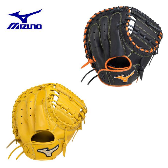 ミズノ ソフトボールグローブ メンズ レディース ソフトボール用エレメントフュージョンUMiX 1AJCS18400 MIZUNO