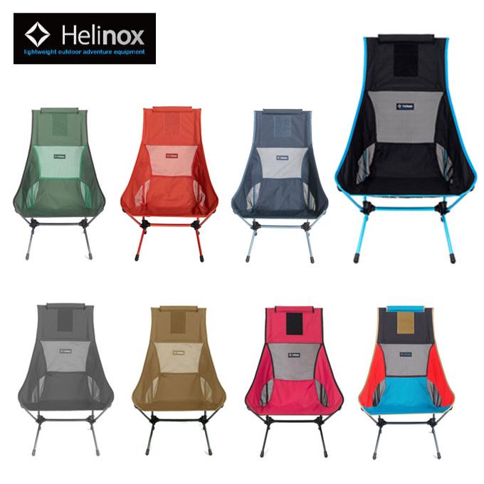 ヘリノックス Helinox アウトドアチェア チェアツー 1822224