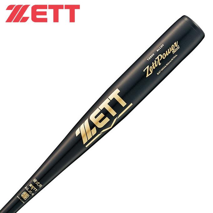 【クーポン利用で1000円引 11/18 23:59まで】 ゼット ZETT 野球 硬式バット メンズ レディース ゼットパワー 2nd セカンド BAT1853A 1900