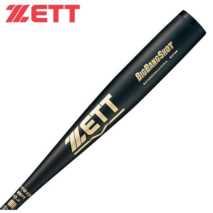 ゼット ZETT 野球 中学硬式バット ジュニア ビックバンショット BAT22684 1900