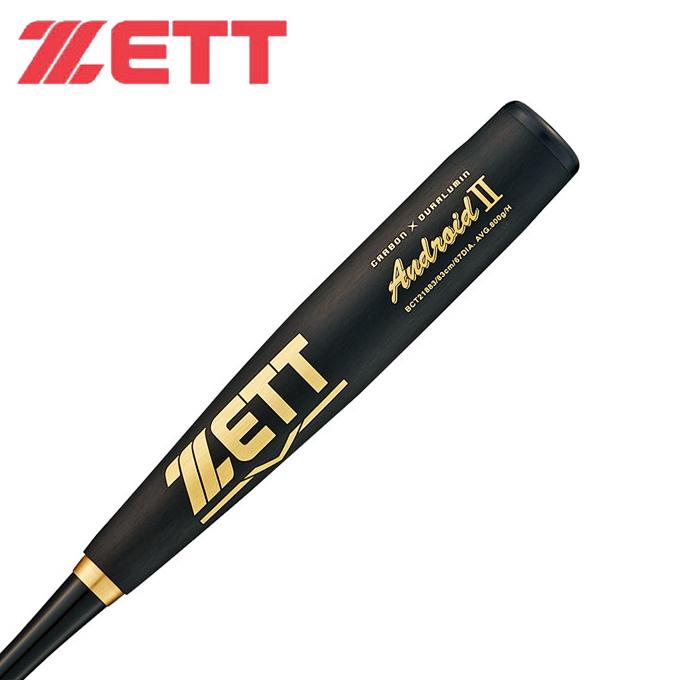 流行に  ゼット ZETT 野球 中学硬式バット ジュニア FRP製 バット バット ANDROID2 FRP製 アンドロイド 83cm 83cm BCT21883, 11Straps:05a0e23f --- hortafacil.dominiotemporario.com