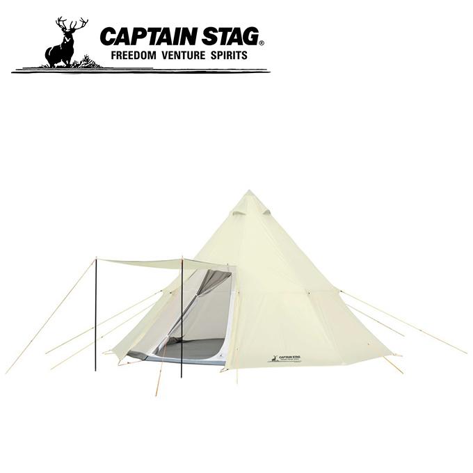 キャプテンスタッグ CAPTAIN STAG テント 大型テント CSクラシックス ワンポールテント オクタゴン460UV UA-35