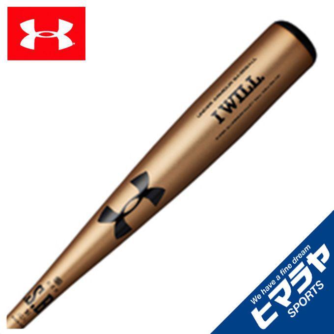 アンダーアーマー 野球 一般軟式バット メンズ ベースボール軟式バット ベースボール 軟式バット 金属製 トップバランス 83cm MEN 1313887 UNDER ARMOUR