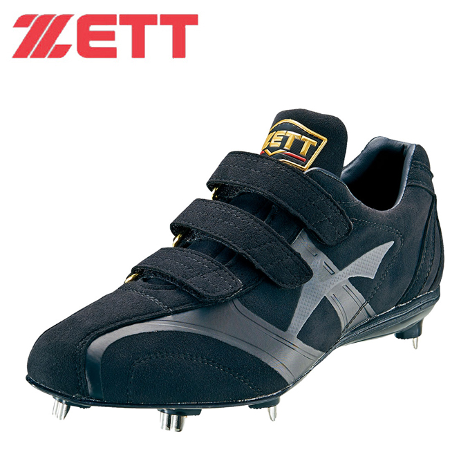 人気ブランドを ゼット 埋込みスパイク ZETT 野球 ゼット 金歯スパイク 金歯スパイク メンズ 埋込みスパイク プロステイタス BSR2676MB, R&Bミニカー:e62d3f9c --- canoncity.azurewebsites.net