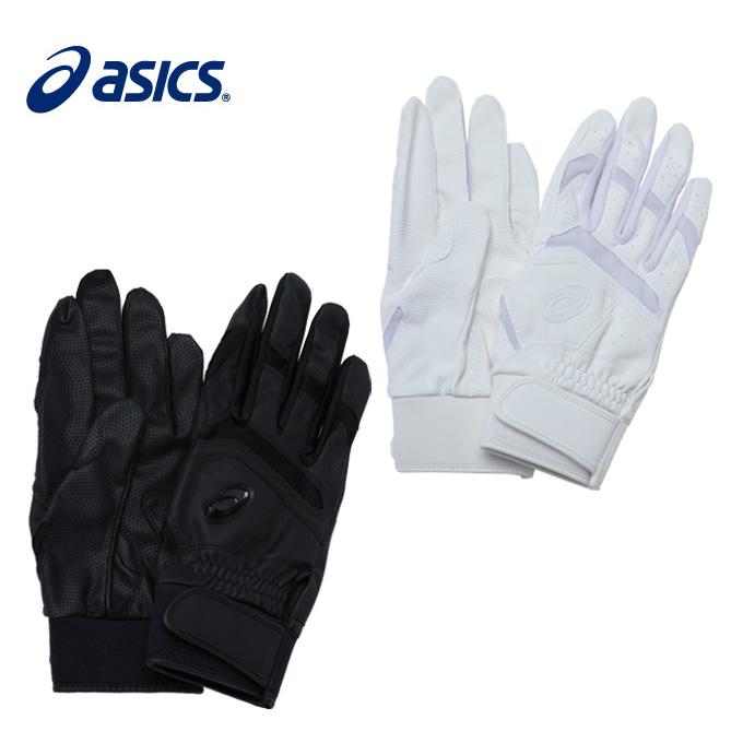 アシックス 野球 バッティンググローブ 両手用 メンズ 3双組み BEG274 asics