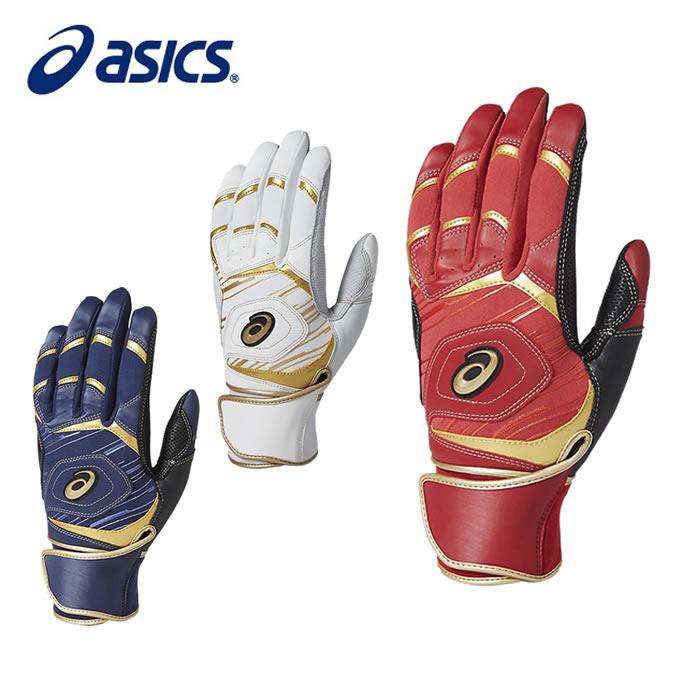 アシックス 守備用手袋 メンズ レディース バッティンググローブ SPEED AXEL バッティング用手袋 両手 BEG180 asics