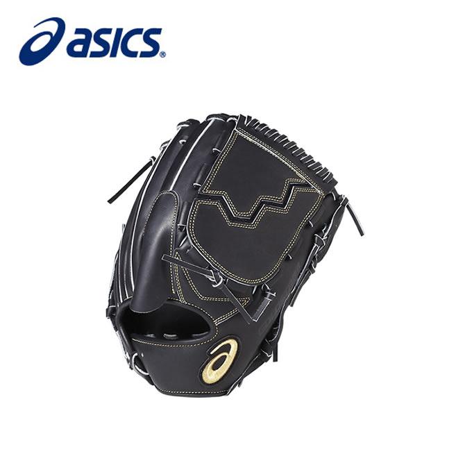 アシックス 野球 硬式グラブ 投手用 メンズ レディース ゴールドステージ 硬式用 ROYAL ROAD ロイヤルロード 投手用 BGH8CP asics