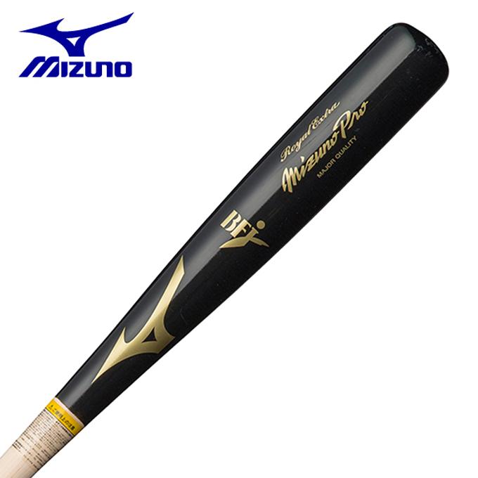 ミズノ 野球 硬式バット メンズ レディース 硬式用 ミズノプロ ロイヤルエクストラ 1CJWH13985 ST9 MIZUNO