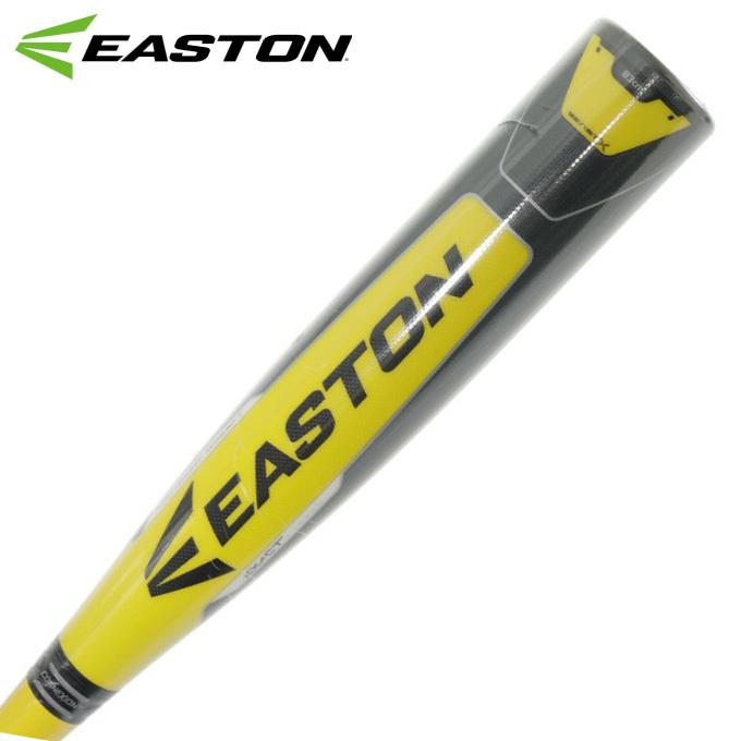 【5/5はクーポンで1000円引&エントリーかつカード利用で5倍】 イーストン EASTON 野球 一般軟式バット メンズ BEAST X HYBRID TORQ NA18BXHT