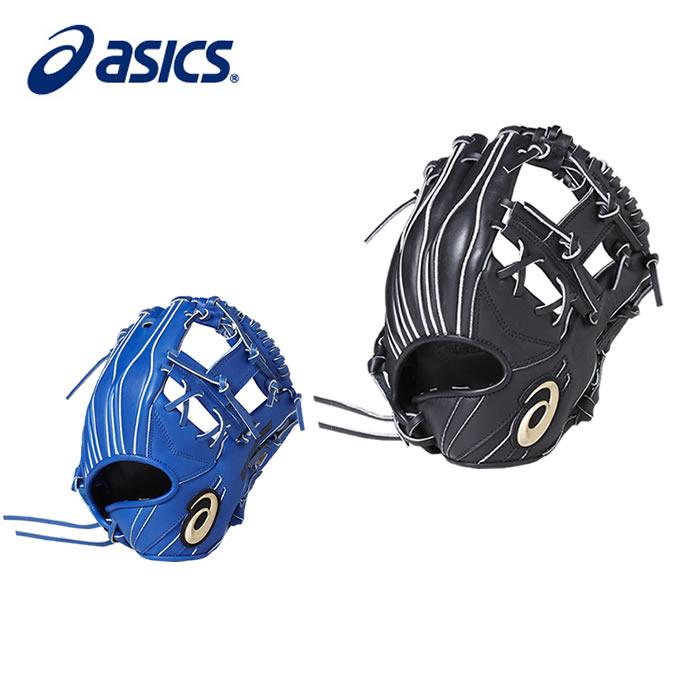 アシックス 野球 少年軟式グラブ オールラウンド用 ジュニア GOLD STAGE SPEED AXEL スピードアクセル BGJ8LS asics