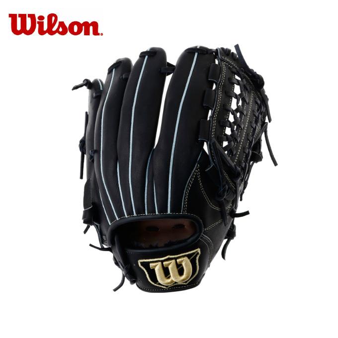 【クーポン利用で1000円引 3/4 20:00~3/11 1:59】 ウイルソン Wilson 野球 一般軟式グラブ 内野手用 メンズ レディース 一般用D-MAX 内野手用 5WP WTARDR5WP