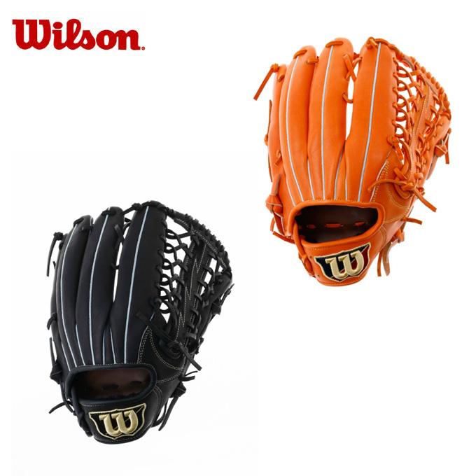 ウイルソン Wilson 野球 一般軟式グラブ 外野手用 メンズ レディース 一般用D-MAX 外野手用 7WF WTARDR7WF