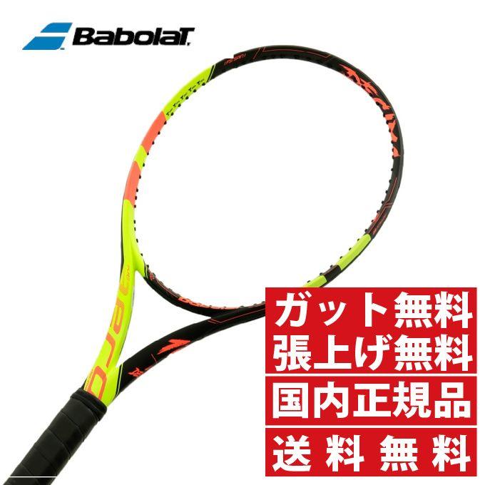 バボラ Babolat 硬式テニスラケット メンズ レディース ピュア アエロ デシマ フレンチオープン BF101385