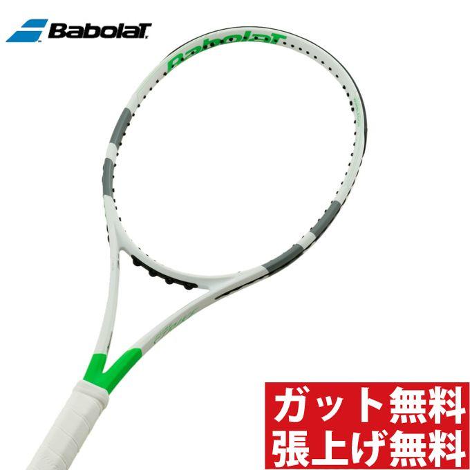 【メール便無料】 バボラ 硬式テニスラケット ピュアストライク16 メンズ/19ウィンブルドン BF101387 Babolat メンズ レディース バボラ レディース, Clapper:a36ebb55 --- canoncity.azurewebsites.net