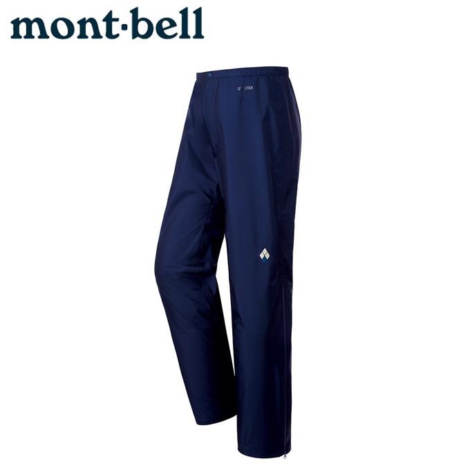 モンベル レインパンツ メンズ ストームクルーザー パンツ 1128562 IND mont bell