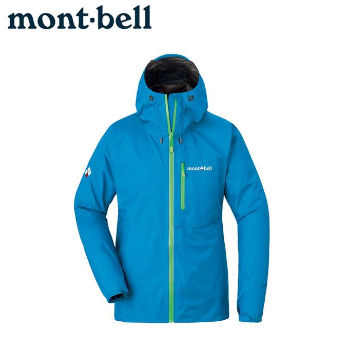 モンベル レインジャケット レディース トレントフライヤー ジャケット 1128591 CNBL mont bell