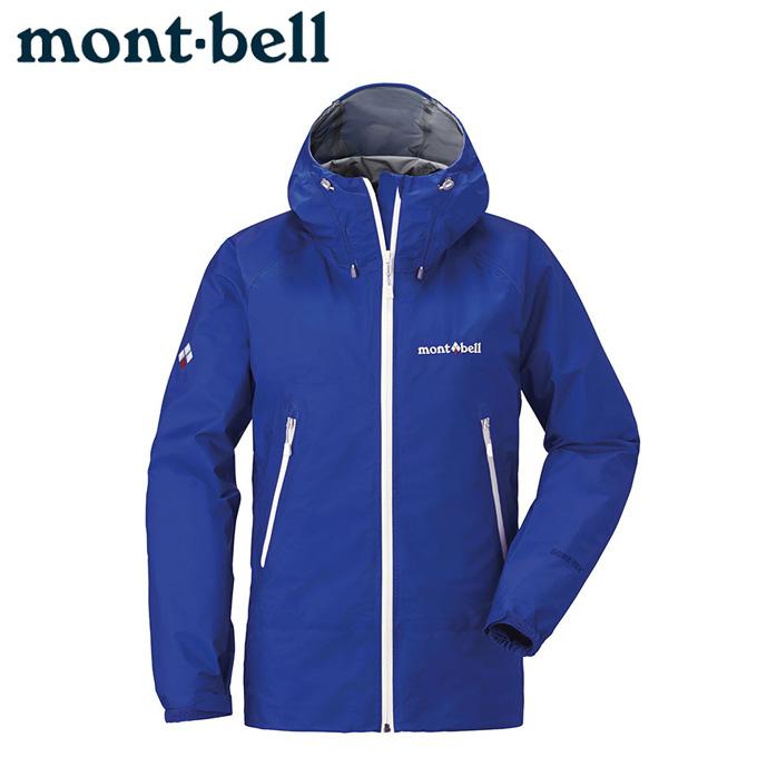 モンベル レインジャケット レディース ストームクルーザー ジャケット 1128533 UMR mont bell