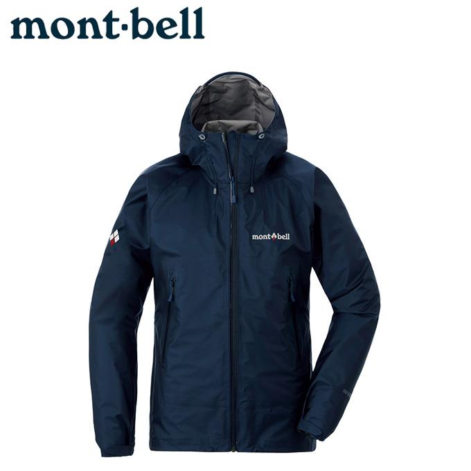 モンベル レインジャケット レディース ストームクルーザー ジャケット 1128533 DKNV mont bell