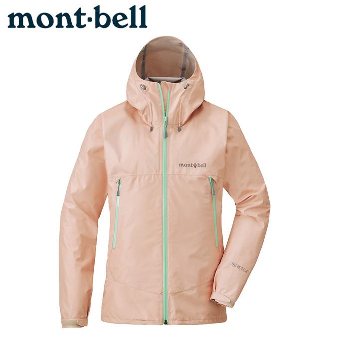 モンベル レインジャケット レディース レインダンサー ジャケット 1128341 BGRS mont bell