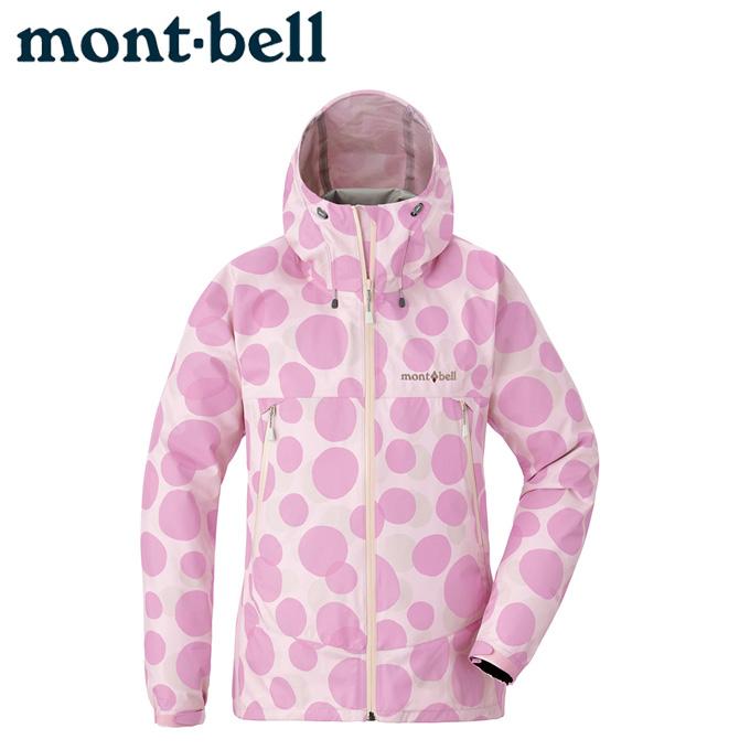 モンベル レインジャケット レディース レインダンサー プリントジャケット 1128578 ROSE mont bell
