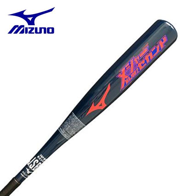 ミズノ 野球 少年軟式バット ジュニア キングヒッター メジャーセカンドロゴ入り 1CJFY00470 14 MIZUNO