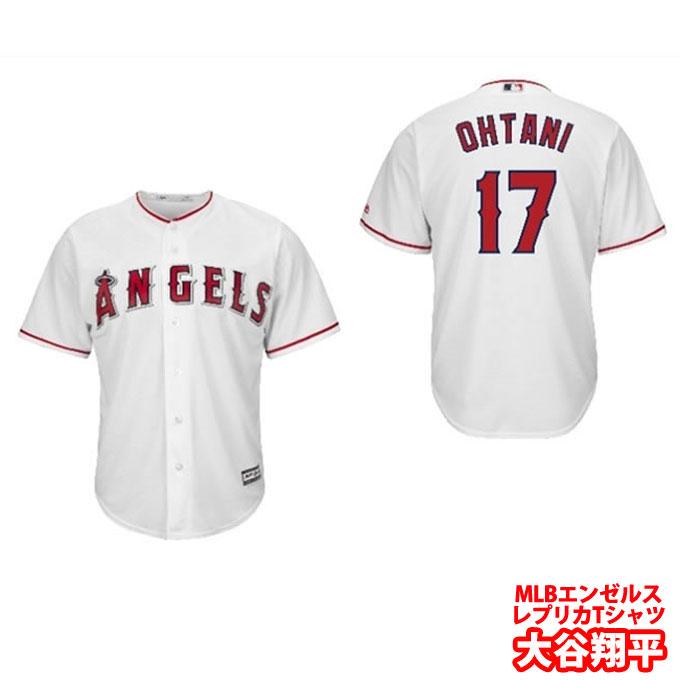 野球 レプリカユニフォーム 大谷翔平選手モデル エンゼルス メンズ 7700-ANGH-AN7-17