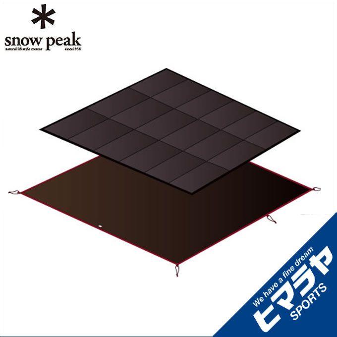 【ポイント5倍 8/4 12:00~8/9 9:59】 スノーピーク インナーマットグランドシートセット アメニティドームL用 マットシートセット SET-121H snow peak