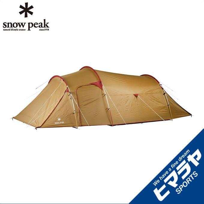 スノーピーク snow peak テント 大型テント ヴォールト SDE-080