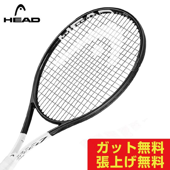 ヘッド HEAD 硬式テニスラケット メンズ レディース SPEED PRO スピード プロ 235208