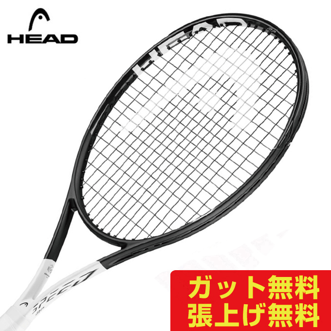 ヘッド 硬式テニスラケット スピード 235218 メンズ レディース SPEED MP HEAD