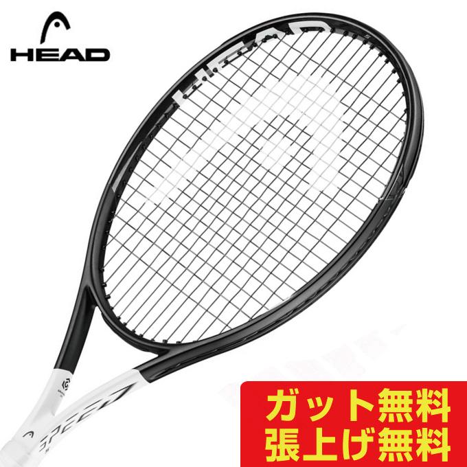 【クーポン利用で1000円引 3/4 20:00~3/11 1:59】 ヘッド 硬式テニスラケット スピード 235238 メンズ レディース SPEED S HEAD