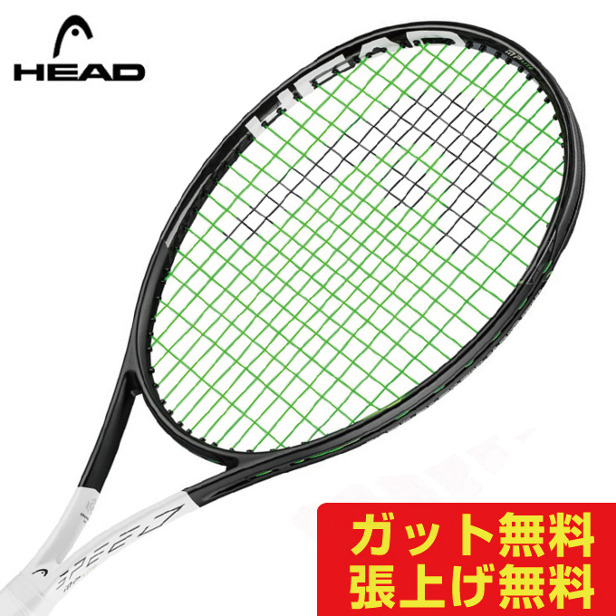 【5/5はクーポンで1000円引&エントリーかつカード利用で5倍】 ヘッド 硬式テニスラケット スピードMPライト SPEED MP LITE 235228 HEAD レディース ジュニア